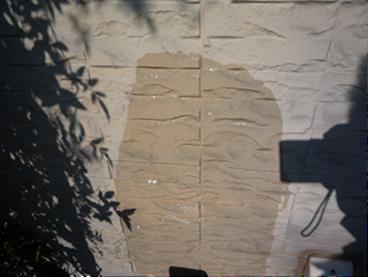 壁の給水1