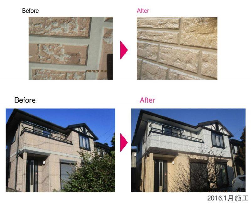 10年色褪せない外壁へ。ダイヤモンドコートをすすめる5つの理由