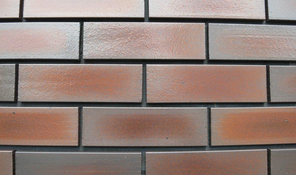 外壁タイルの塗装