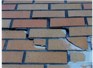 コンクリート目地の劣化