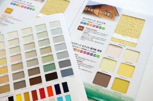 塗料のカタログ