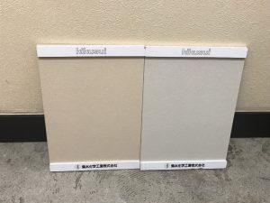 色板見本の比較