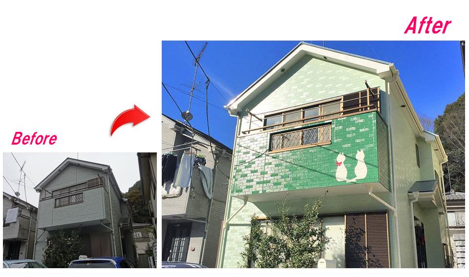 Y・R様(横浜市緑区)