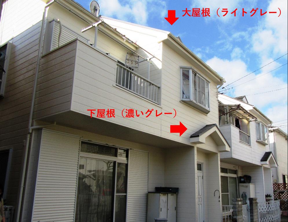 グレーの屋根の家