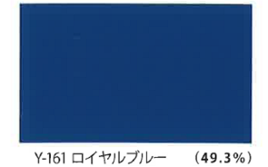 カタログ色見本