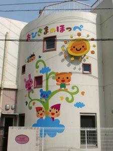 イラストの描かれた幼稚園