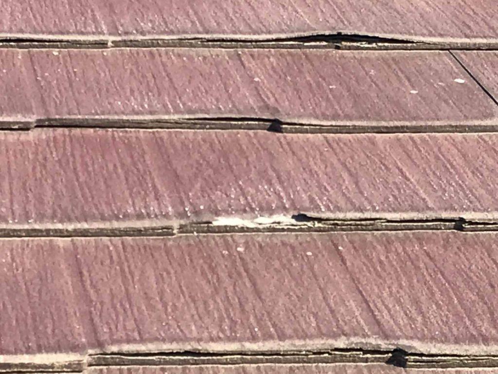 ニチハのパミール屋根