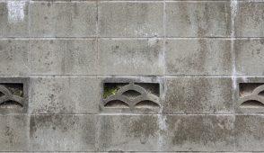 ブロック塀の塗料