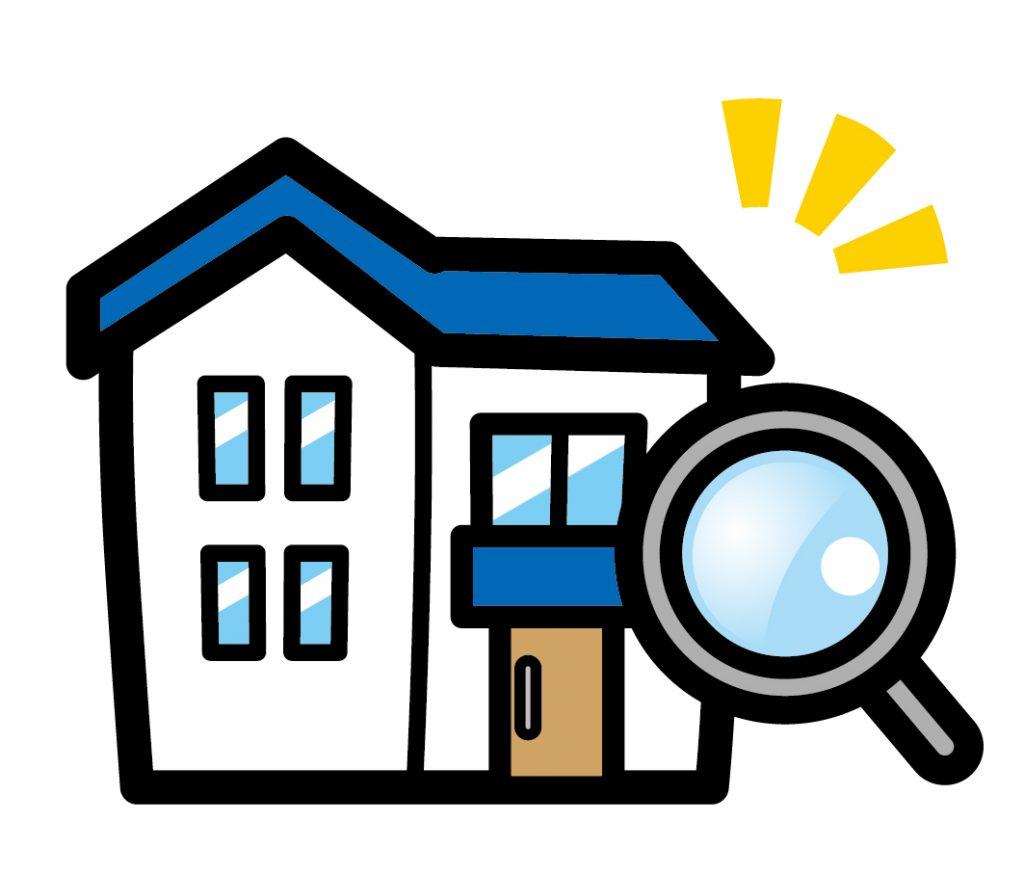 住宅の点検