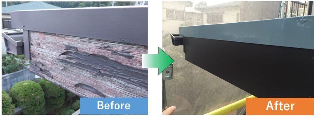 破風板板金カバー工事
