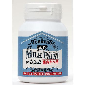 ミルクペイント
