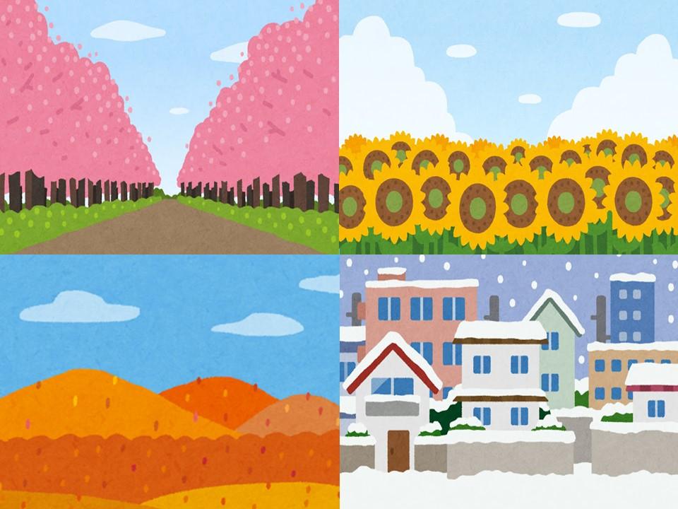外壁塗装で人気なのは春と秋!季節別メリット・デメリットと業者選び