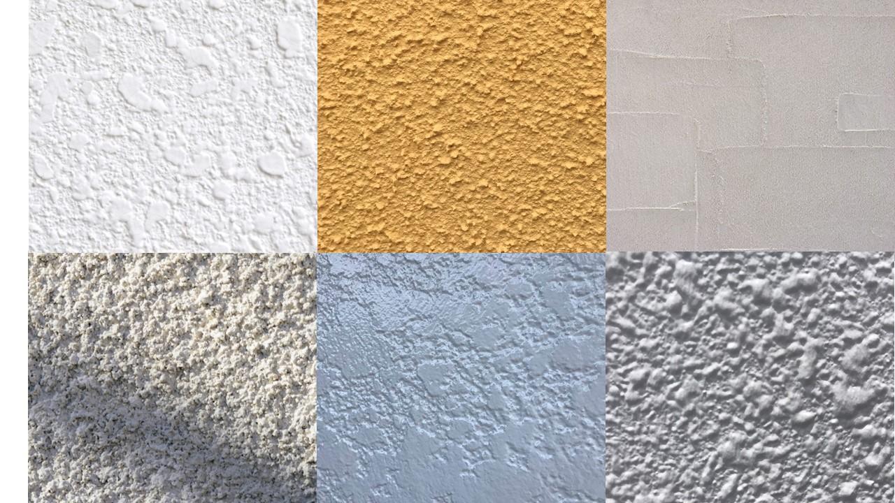【写真付】モルタル外壁の5つの種類・特徴・違いをプロが徹底解説!