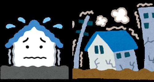 地震に弱い家