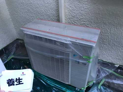 養生 エアコン室外機