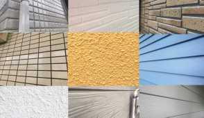 外壁材の種類