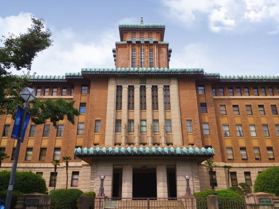 神奈川県庁