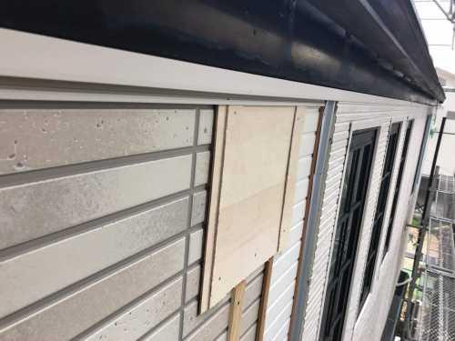 外壁 カバー