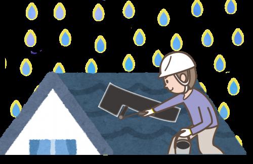 屋根 塗装 雨