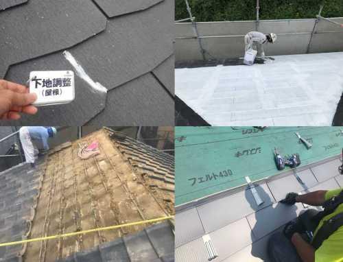 屋根 工事 事例