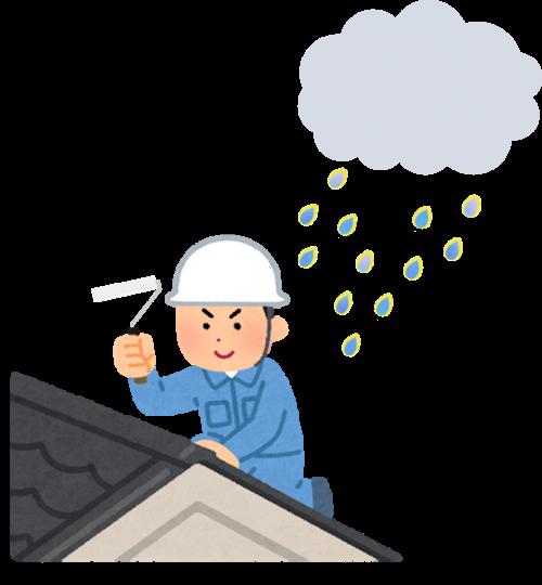 屋根塗装 雨