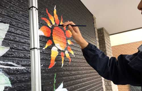 太陽のアート